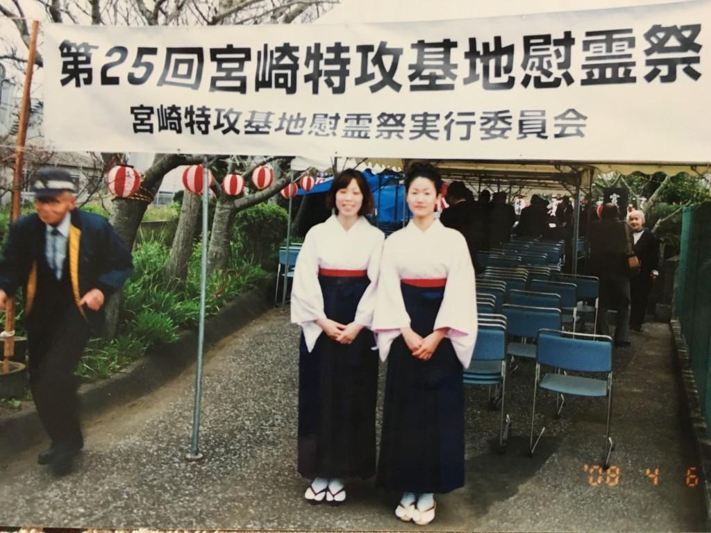 第25回慰霊祭